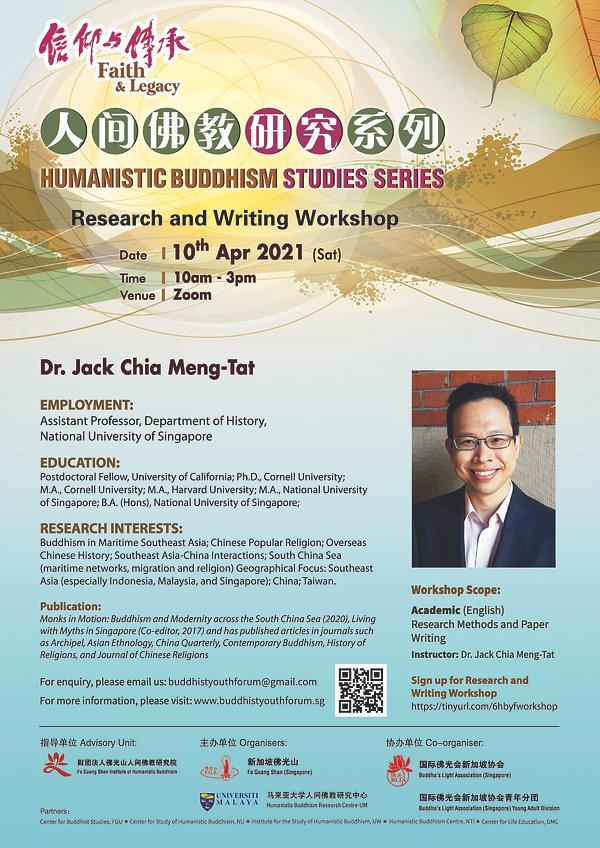 ENG_BY_forum2021_Academic_Jack_Poster V5