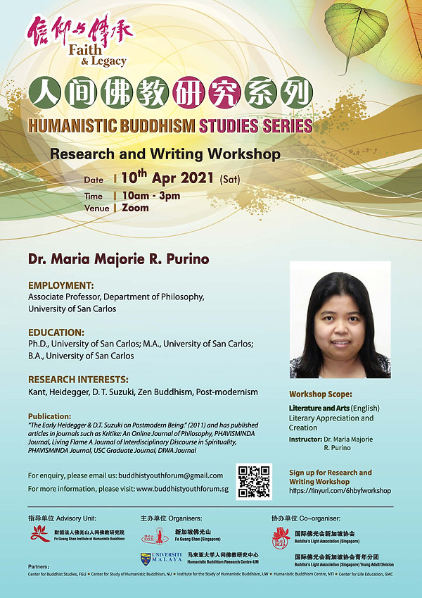 ENG_BY_forum2021_Literature_Maria_Poster