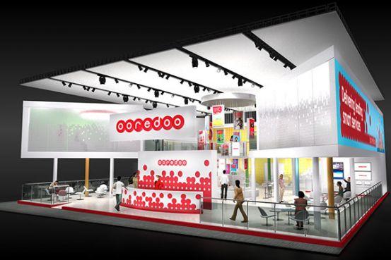 Ooredoo to showcase next generation [qatarisbooming.com]