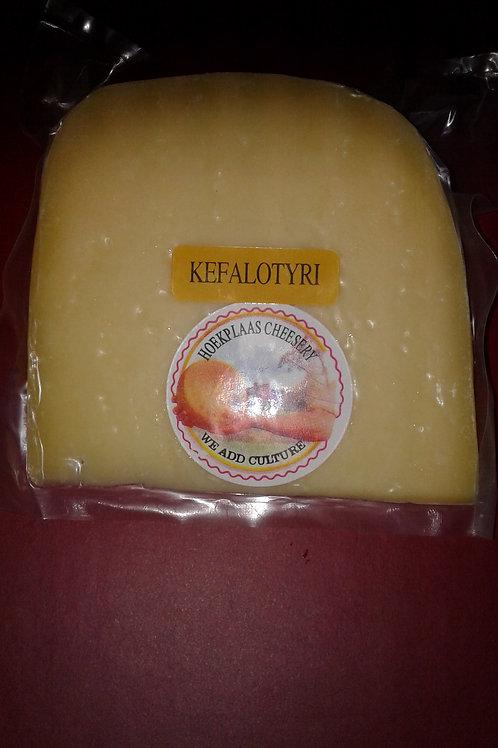 Kefalotyri Greek Style Mature Cheese (1kg)