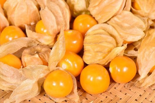 Gooseberries (125g)