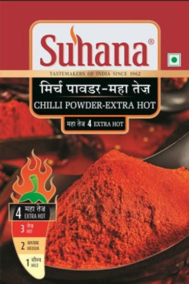 Chilli Powder-Extra Hot