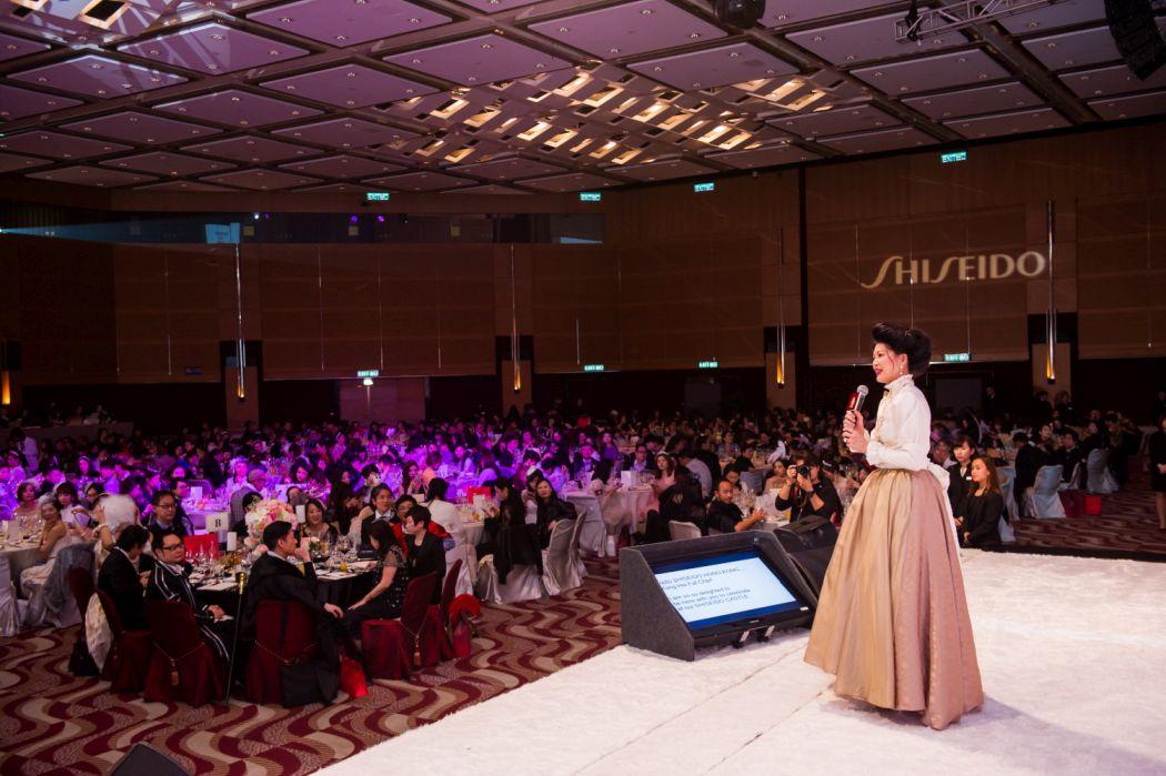 Shiseido Hong Kong