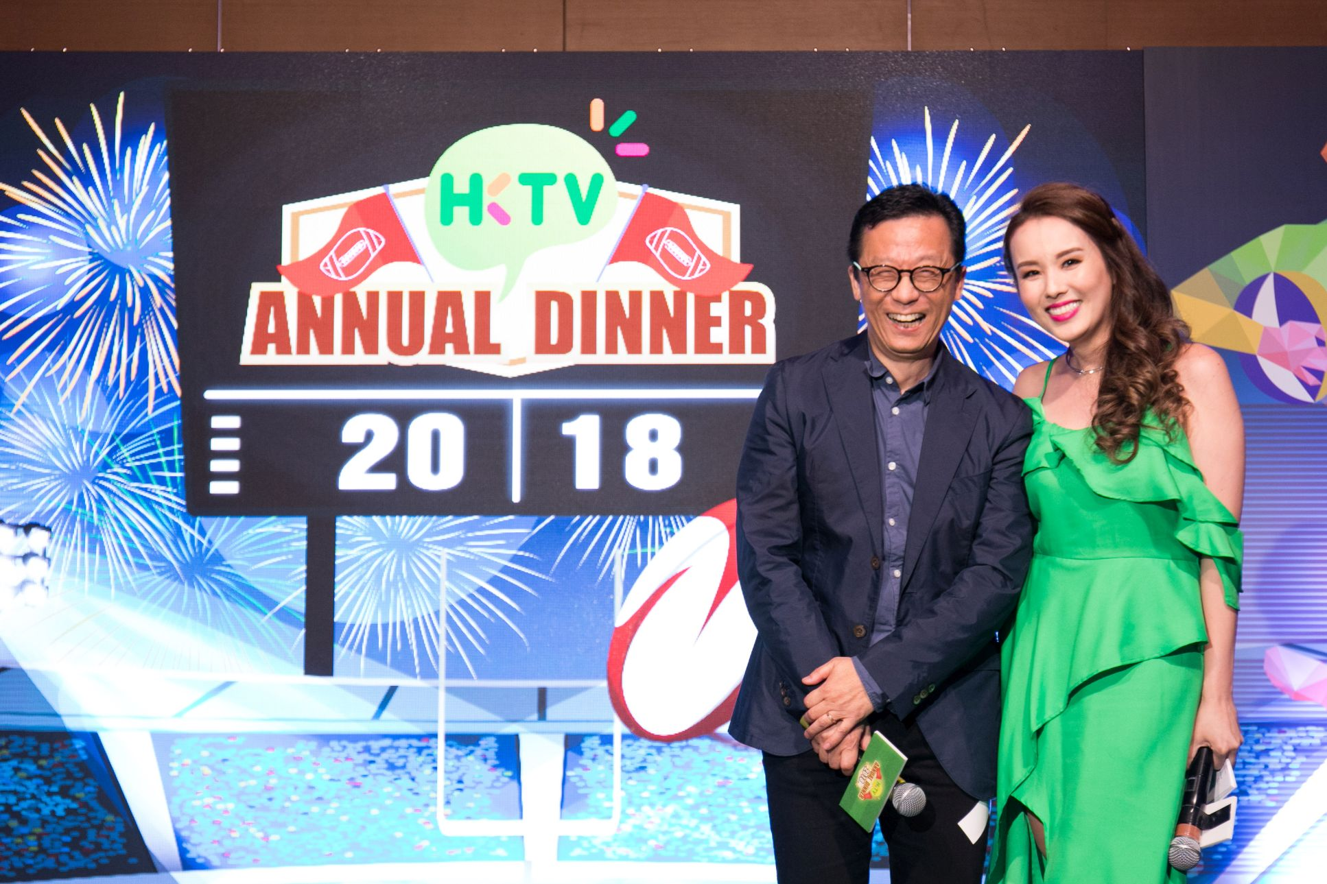 HKTV Annual Dinner