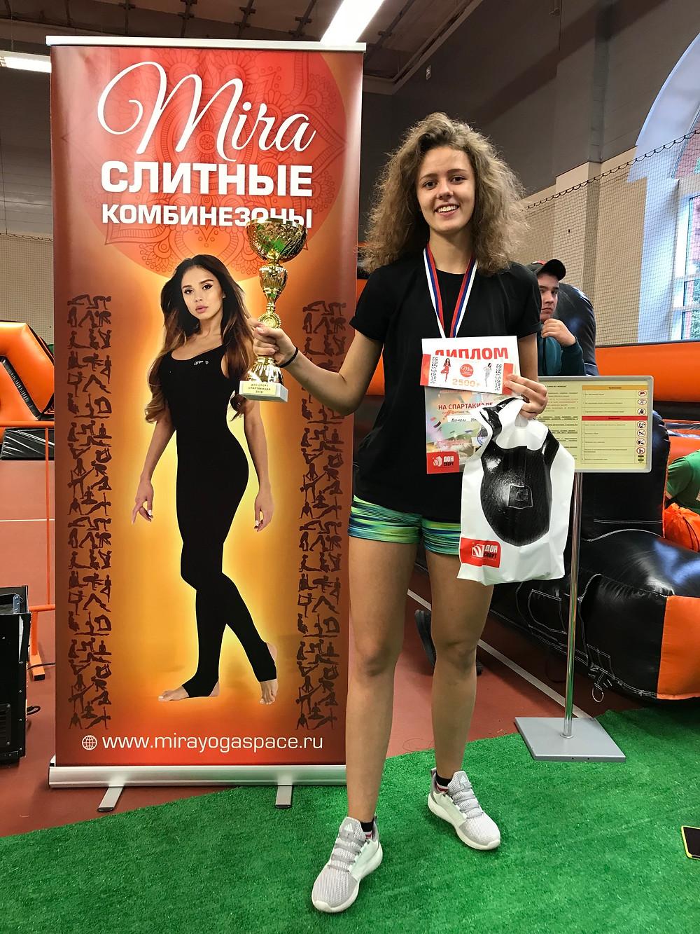 слитный комбинезон для спорта и победительница спартакиады