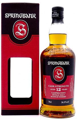 Springbank 12 Cask Strenth - ספרינגבנק 12 חוזק חבית
