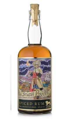 Jewish Pirates Gin - הפיראט היהודי רום מתובל