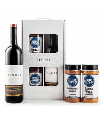 יקב תשבי מארז שי מס. 10 .Tishbi Gift Box No