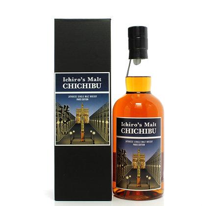 Chichibu Paris Edition 2020 - צ'יצ'יבו פריס 2020