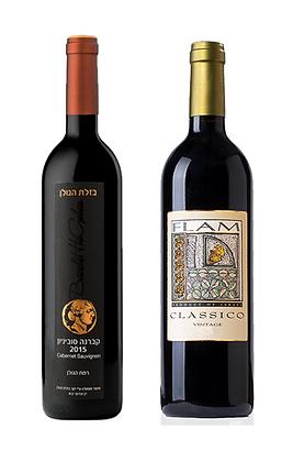 זוג יינות אדום: פלם קלאסיקו  - בזלת הגולן קברנה סוביניון ברונזה