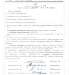 Улан-Удэнский авиационный завод