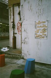 서점 : BOOKSTORE