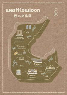 WEST KOWLOON MAP RE-DESIGN
