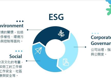 當「ESG」成熱門話題,發展永續城市時有件事不能忘!