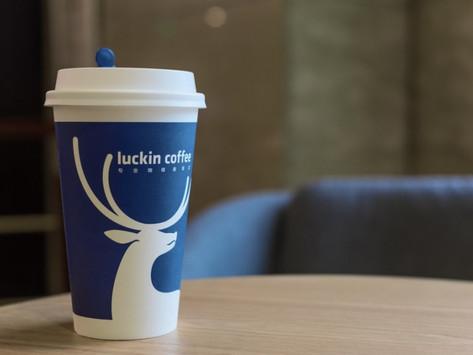 站穩大陸連鎖咖啡第一品牌後,瑞幸要靠什麼技術進攻無人零售市場?