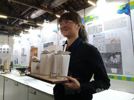 摺紙設計替代塑膠杯蓋 大三生林宜萱獲環境關懷設計首獎