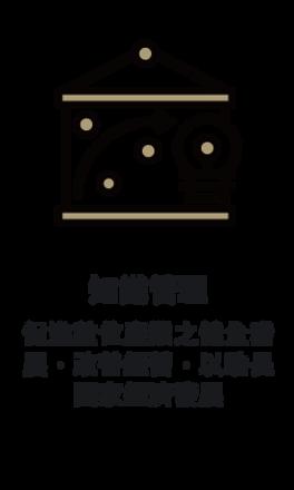 知識管理:促進數位產業之健全發展,改善經營,以助長國家經濟發展