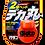 Thumbnail: Glaco Big 120ml - Soft99