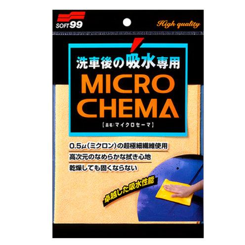 Micro Chema (Toalha de Secagem) - Soft99