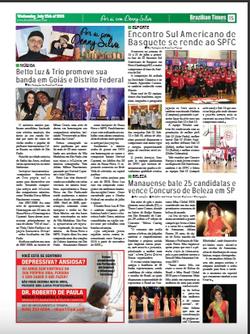 Brazilian Times Newspaper
