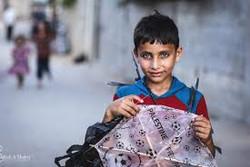 Palestina  Todos los pueblos del mundo d