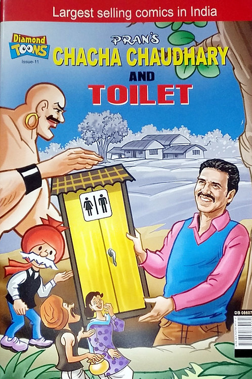 CHACHA CHAUDHARY AND TOILET