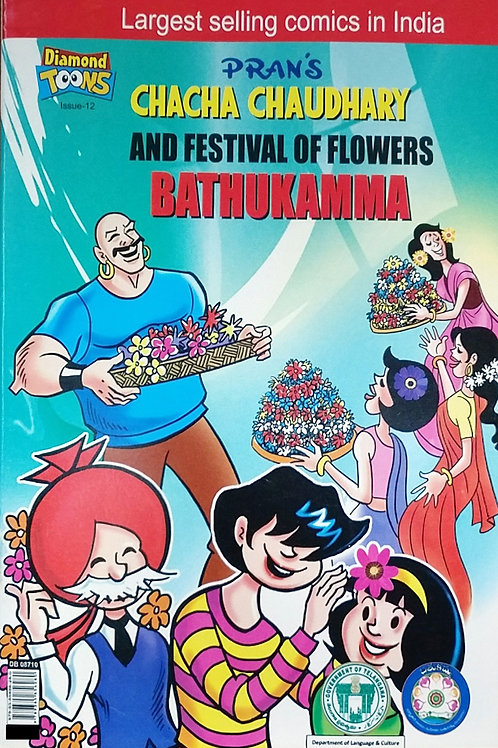 CHACHA CHAUDHARY AND FESTIVAL OF FLOWERS