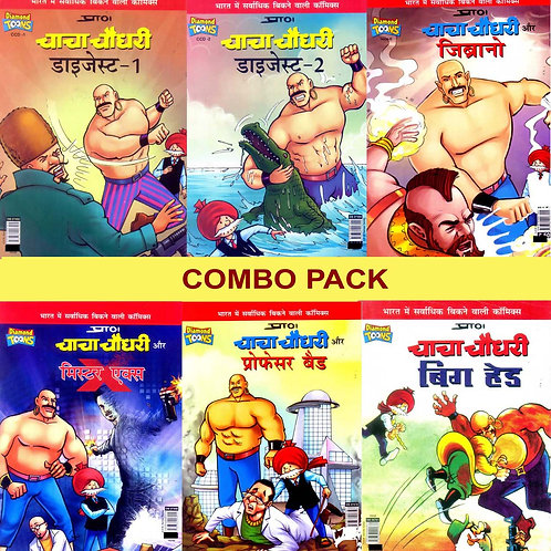 6 Comic Book Chacha Chaudhary set