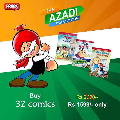 AZAADI COMIC SET - 32 comics