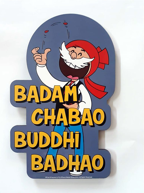 CHACHA CHAUDHARY BADAM CHABAO BOARD