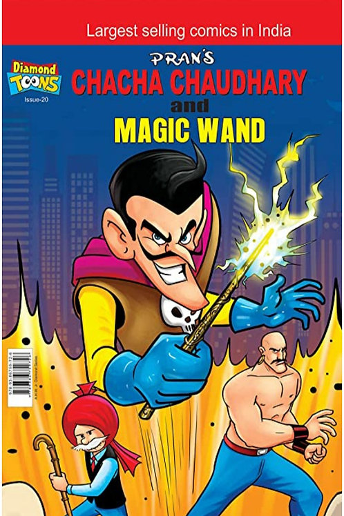 Chacha Chaudhary and Magic Wand