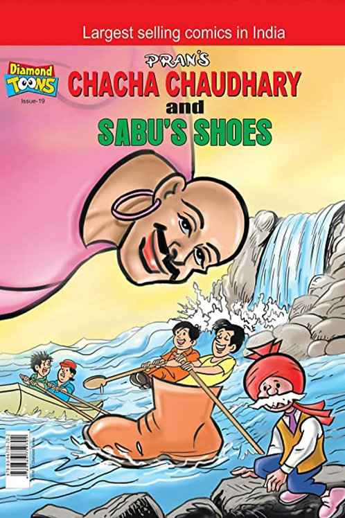 Chacha Chaudhary and Sabu's Shoes