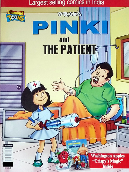 PINKI AND PATIENT