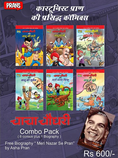 Chacha Chaudhary Combo pack