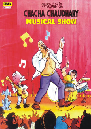 TITLE CC and MUSICAL SHOW.jpg