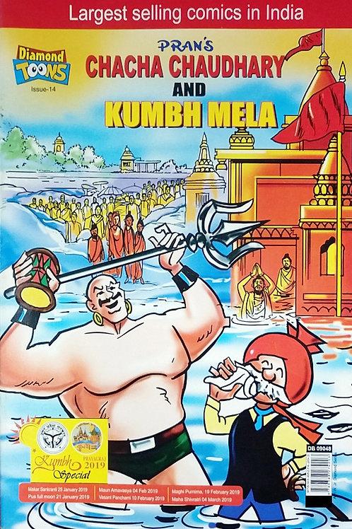 CHACHA CHAUDHARY AND KUMBH MELA