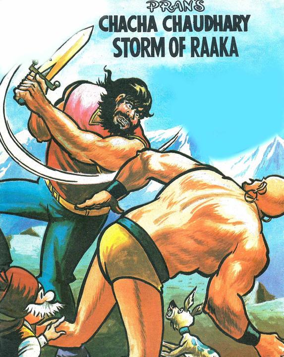 TITLE C-C- STROM OF RAAKA ENGLISH.jpg