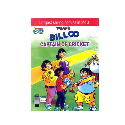 BILLOO AND CAPTAIN OF CRICKET