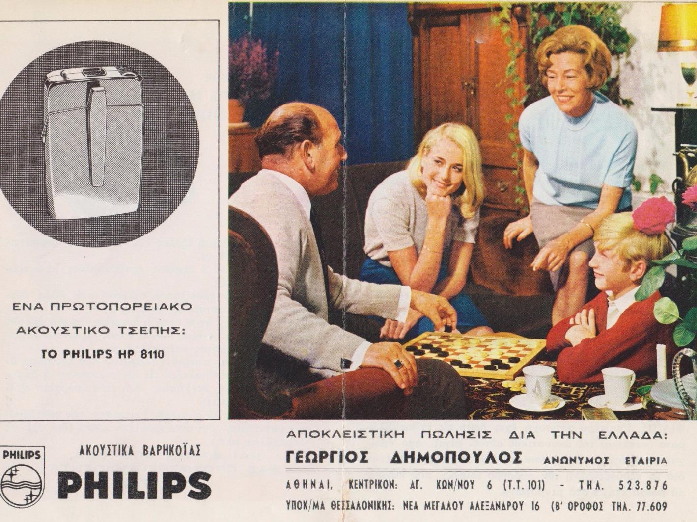 Philips1962