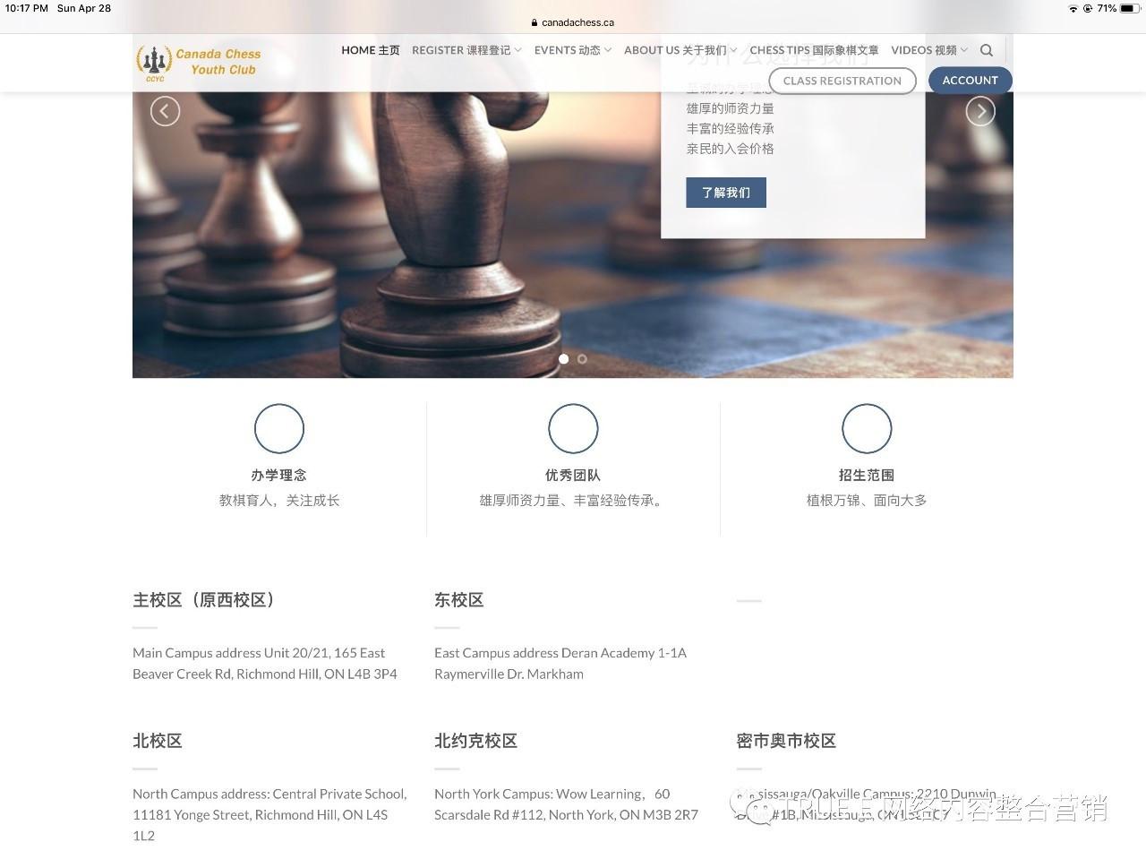 CCYC website