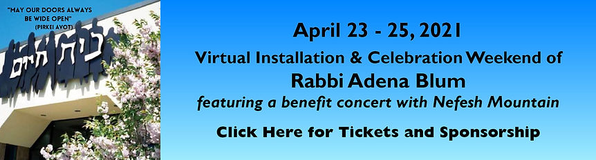 RAB Install Email Banner2.jpg
