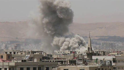 Air Strike in Damascus