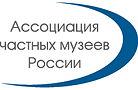 logo_associaciya-01.jpg
