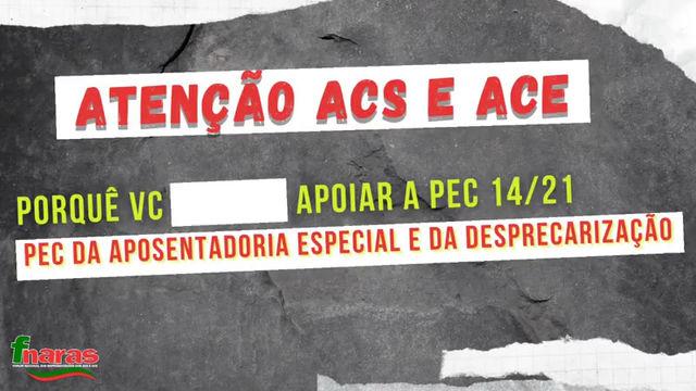 Atenção ACS e ACE do Estado do Paraná🆘🆘 Entenda porque você precisa apoiar a PEC 14/21