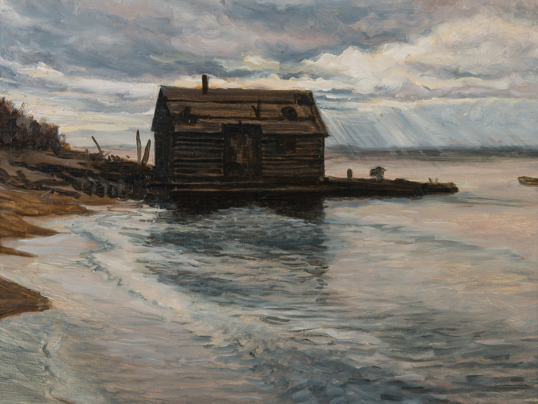 South Shore Boathouse