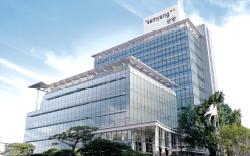 Seoul (Head Office)