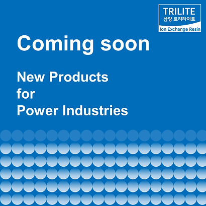 Coming soon. New products for Power industries