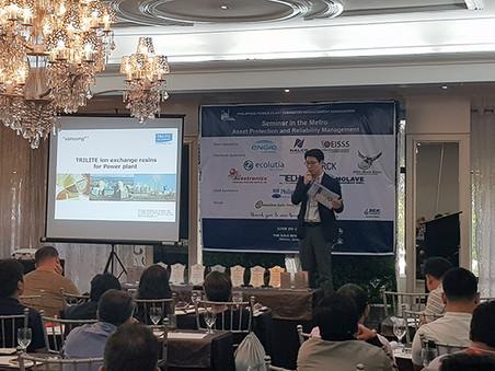 삼양사, 필리핀발전화학운영협회(P3CHEMA) 세미나 참가