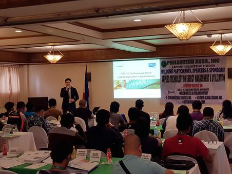 필리핀 설탕기술협회 제16회 (PHILSUTECH) 주관 세미나 참가