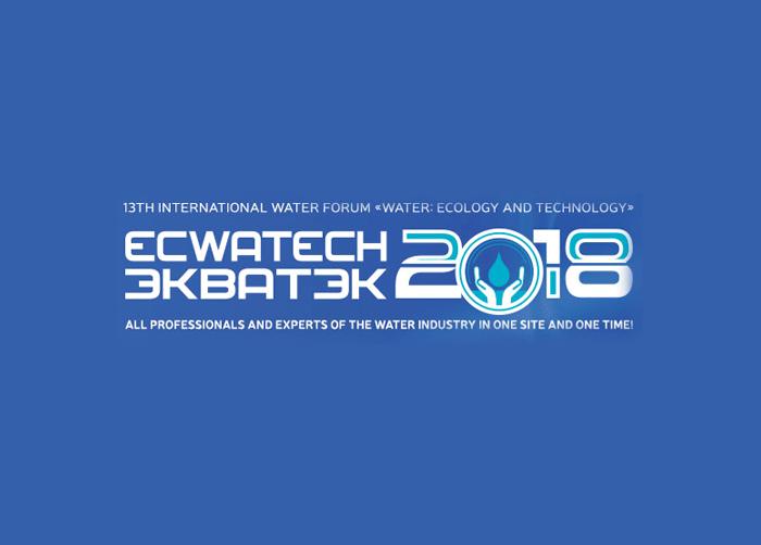 러시아 수처리 전시회 ECWATECH 2018
